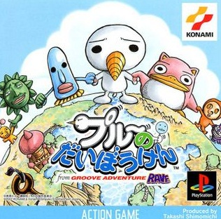Обзоры/PlayStation/Plue no Daibouken